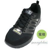 SKECHERS(男) FLEX ADVANTAGE系列 寬楦 運動鞋 健走鞋-58353WBBK 黑 [陽光樂活]