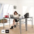 電腦桌【澄境】穩重型低甲醛L型馬鞍皮16...