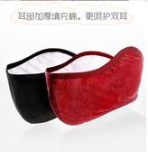 耳套口罩耳罩二合一保暖護耳罩2個