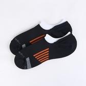 瑪榭DRY隱形足弓機能襪-M黑橘 【康是美】