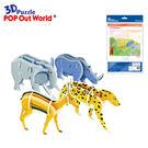 【Good Toy】3D立體拼圖 動物系列2(全4種)  Cheetah/Thomson s Gazelle/Rhino/Elephant
