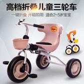兒童扭扭車 兒童三輪車兒童自行車腳踏車igo【韓國時尚週】