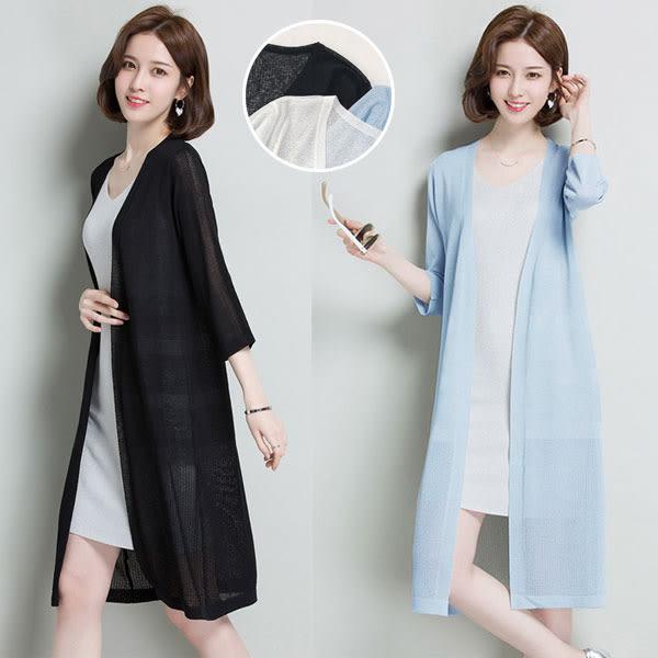 BOBO小中大尺碼【88073】長版透氣薄布料外套罩衫-共5色