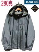Mont-bell 日本品牌 GORE-TEX 單件式 防風防水外套 (1128464 MTL 銀灰) 買就贈防水噴劑一瓶