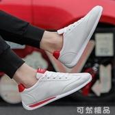 男鞋春季運動休閒潮鞋情侶阿甘鞋男士帆布板鞋社會精神小伙小白鞋 雙12全館免運