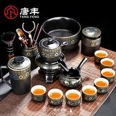 台灣現貨 茶具套裝 懶人石磨泡茶壺半全自動茶具家用簡約陶瓷功夫茶杯套裝 快速出貨