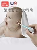 挖耳勺babycare嬰兒發光帶燈挖耳勺兒童掏耳朵勺寶寶安全軟頭挖耳器綠色 JUST M