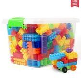 兒童顆粒塑料拼裝搭插益智積木男女孩寶寶3-6周歲玩具LY1895『愛尚生活館』