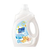 白蘭 含熊寶貝馨香精華純淨溫和洗衣精瓶裝2.5KG