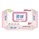 優護 潔膚柔濕巾,20x30cm (50抽,6包) 濕紙巾【杏一】