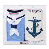 Baby City 海洋圍兜2入禮盒 (BB32182N)【佳兒園婦幼館】