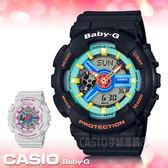 CASIO 卡西歐 手錶專賣店 國隆 BABY-G BA-110NR-1A 90年代色彩 雙顯女錶 樹脂錶帶 綠X藍X紅色錶面