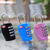 海關鎖密碼鎖旅行箱防盜鎖托運通關鎖行李箱掛鎖密碼鎖