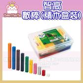數棒250PCS(積木盒裝) 教具系列 #1028-250 智高積木 GIGO 科學玩具 (購潮8)