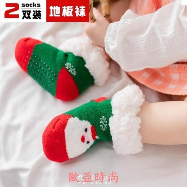 暖腳寶冬天兒童寶寶加絨保暖床上用睡覺襪子不插電被窩暖腳神器 快速出貨
