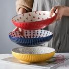 深盤湯盤北歐創意陶瓷盤子家用菜盤陶瓷餐盤大號沙拉盤【櫻田川島】