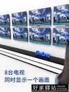 hdmi分配器一分8一拖四1進8出高清視頻分頻分線器1080p電視賣場3d -好家驛站