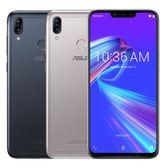 華碩ASUS  ZenFone Max M2 ZB633KL(4G/64G) 6.3吋時尚纖薄 大電量智慧型手機