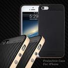 iPhone 6/6S PLUS 雙材質...