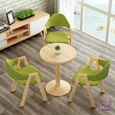 小圓桌 北歐簡約接待桌椅組合洽談桌店鋪會客桌椅辦公室休閑小圓桌方餐桌