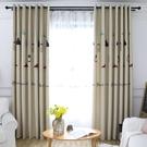 窗簾布成品遮光北歐簡約現代遮陽臥室飄窗客廳送羅馬桿免打孔安裝 牛年新年全館免運