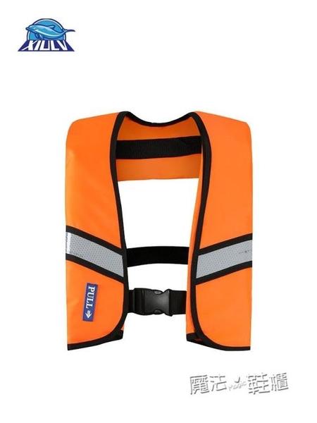 救生衣大人背心超薄輕便便攜式兒童成人船用大浮力自動充氣救生衣 ATF 夏季狂歡