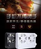 散熱器-手機散熱器通用蘋果安卓平板支架吸盤行動電源式靜音風扇貼 東川崎町