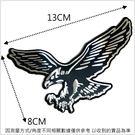 00266015    鋁片貼    鷹...
