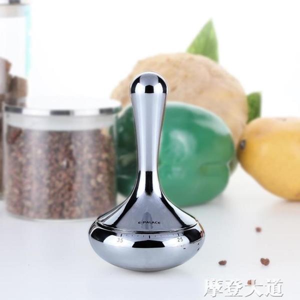 定時器 計時器機械式學生定時提醒器家用廚房倒計時鬧鐘番茄鐘QM『摩登大道』