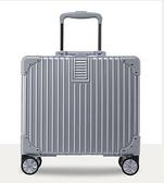 迷你行李箱輕便小型登機拉桿箱女20密碼旅行箱子男18寸韓版小清新 幸福第一站