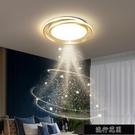 現貨北歐led主臥室燈金色簡約現代房間燈飾創意個性溫馨浪漫家用燈具【全館免運】