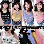 克妹Ke-Mei【AT60450】Milkshake浪漫女人捲邊袖電繡字母坦克背心