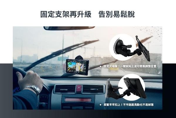 【少量現貨】PAPAGO WayGO 270【贈三孔擴充座+吸盤救星+保護貼】5吋衛星導航 GPS 區間測速 手持導航