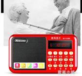 L56老年收音機便攜式調頻可充電插卡U盤MP3播放機QM 藍嵐