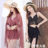 游泳衣女三件套比基尼分體性感保守遮肚顯瘦韓國小香風溫泉泳裝『摩登大道』