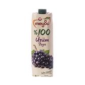 土耳其meysu 100%葡萄汁1L
