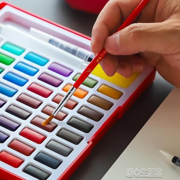 德國24色固體水彩顏料套裝36色48色學生用調色盤水彩初學者手 快速出貨