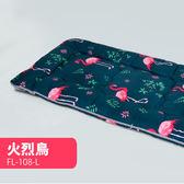 【FL生活+】超軟Q加長加厚8公分日式床墊-單人90*200公分(FL-108-L)火焰鳥