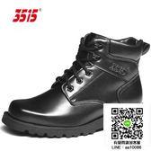 戰術鞋 3515強人軍靴男 特種兵作戰靴冬季羊毛靴皮毛一體雪地軍勾棉鞋 MKS薇薇
