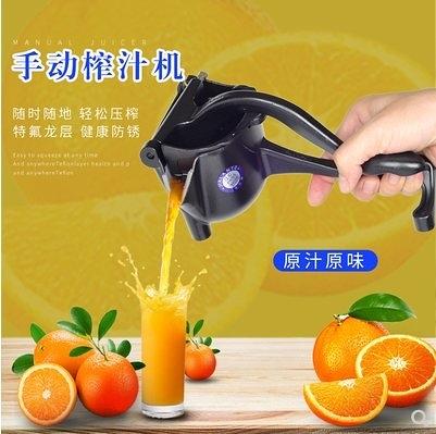 手動榨汁機小型榨汁器壓檸檬汁器家用擠榨水果機檸檬夾神器壓汁器