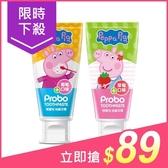 快潔適 博寶兒兒童牙膏80g(佩佩豬) 葡萄口味/草莓口味 2款可選【小三美日】$99