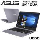 ASUS 華碩 S410UA-0111B8250U 金屬灰