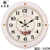 七王星掛鐘客廳歐式時尚圓形鐘錶創意電子石英鐘家庭靜音時鐘掛錶  Cocoa