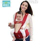 嬰兒背帶前抱式寶寶腰凳單四季通用多功能抱娃兒童小孩坐輕便 麥琪精品屋