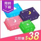 愛康 超透氣衛生棉(1包入) 多款可選【...