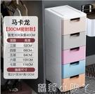20/25/37cm夾縫收納櫃子抽屜式廚...