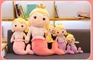 【30公分】美人魚娃娃 小女孩公主玩偶 ...