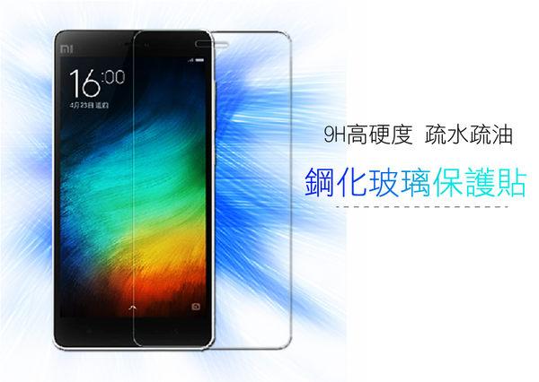 FEEL時尚 華碩 ZenFone GO ZB450KL 4.5吋 9H鋼化玻璃貼 疏油疏水 防刮 營幕 保護貼 限時促銷