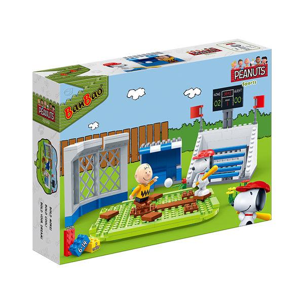 史努比系列 NO.7529開心打棒球 SNOOPY正版授權(樂高Lego通用)【BanBao邦寶積木楚崴】