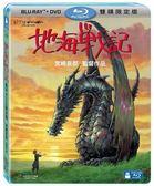 吉卜力動畫限時7折 地海戰記 限定版 藍光BD附DVD (購潮8)